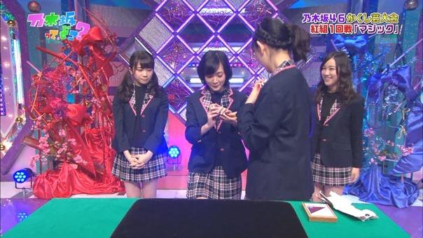 140105 Nogizaka46 – Nogizakatte Doko ep116.ts - 00004
