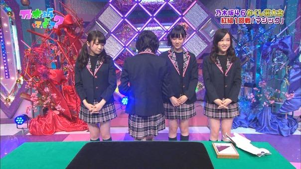 140105 Nogizaka46 – Nogizakatte Doko ep116.ts - 00015