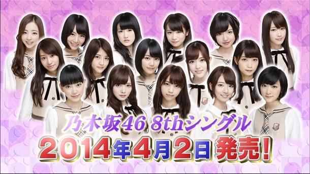 140126 Nogizaka46 – Nogizakatte Doko ep119.ts - 00053