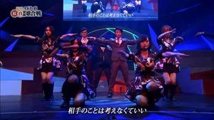 (48G) AKB48 3rd Kouhaku Taikou Uta Gassen.mp4 - 00012