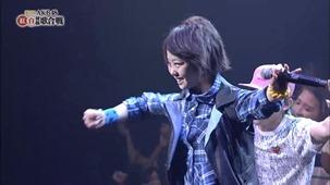 (48G) AKB48 3rd Kouhaku Taikou Uta Gassen.mp4 - 00062