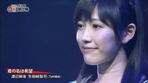 (48G) AKB48 3rd Kouhaku Taikou Uta Gassen.mp4 - 00271