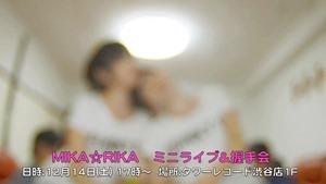 MIKA☆RIKA 「FUNKY OL ~仕事したくないよ~」リリース記念ミニライブ&握手会 - YouTube.mp4 - 00006