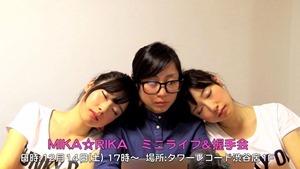 MIKA☆RIKA 「FUNKY OL ~仕事したくないよ~」リリース記念ミニライブ&握手会 - YouTube.mp4 - 00015