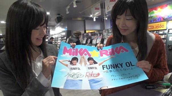 MIKA☆RIKAちゃんねる vol.3 後編 - YouTube.mp4 - 00012