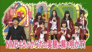 (NMB48) NMB to Manabukun ep39 140109.mp4 - 00005