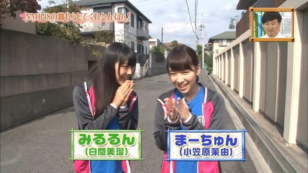 (NMB48) NMB to Manabukun ep39 140109.mp4 - 00075