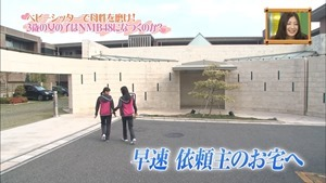(NMB48) NMB to Manabukun ep39 140109.mp4 - 00080
