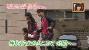(NMB48) NMB to Manabukun ep39 140109.mp4 - 00100