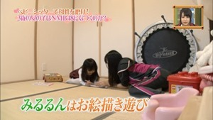 (NMB48) NMB to Manabukun ep39 140109.mp4 - 00103