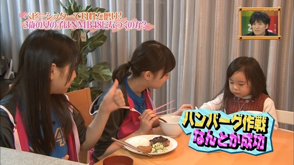 (NMB48) NMB to Manabukun ep39 140109.mp4 - 00105