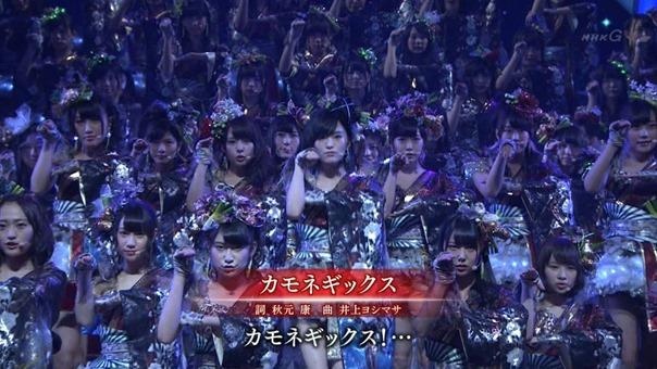 NMB48 PART (64th NHK Kouhaku Uta Gassen 2013.12.31).ts - 00001