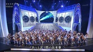 NMB48 PART (64th NHK Kouhaku Uta Gassen 2013.12.31).ts - 00015
