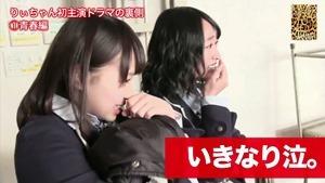 ---NMB48 YNN配信 りぃちゃんドラマ舞台裏 140107.mp4 - 00005