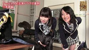 ---NMB48 YNN配信 りぃちゃんドラマ舞台裏 140107.mp4 - 00016