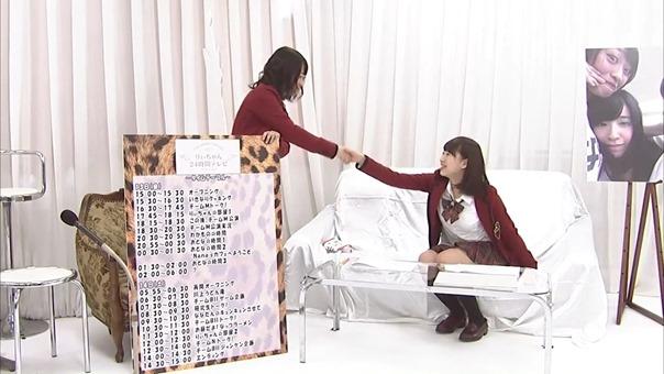 ---YNN配信 りぃちゃん24時間テレビ オープング 130110.mp4 - 00037