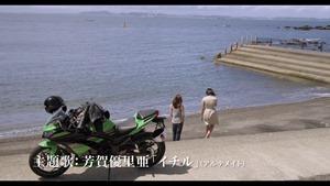 映画『赤×ピンク』予告 - YouTube.mp4 - 00022