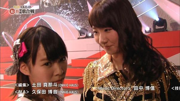 140118 (AKB48G) AKB48 3rd Kouhaku Taikou Uta Gassen.ts - 00002