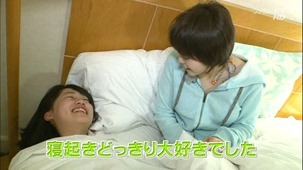 140209 AKB48 Nemousu TV Season 14 ep04.ts - 00031