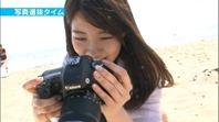 140209 AKB48 Nemousu TV Season 14 ep04.ts - 00077