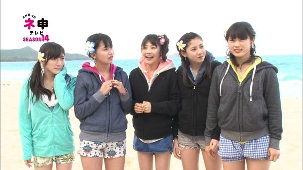 140209 AKB48 Nemousu TV Season 14 ep04.ts - 00086