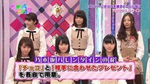 140209 Nogizaka46 – Nogizakatte Doko ep121.ts - 00005