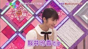 140209 Nogizaka46 – Nogizakatte Doko ep121.ts - 00022