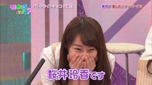 140209 Nogizaka46 – Nogizakatte Doko ep121.ts - 00025