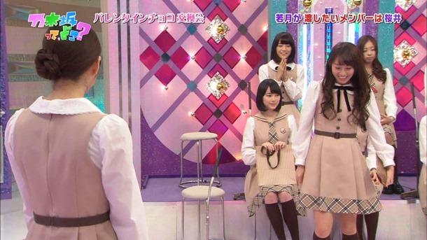 140209 Nogizaka46 – Nogizakatte Doko ep121.ts - 00032