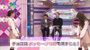 140209 Nogizaka46 – Nogizakatte Doko ep121.ts - 00040