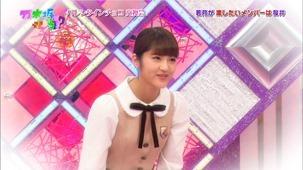 140209 Nogizaka46 – Nogizakatte Doko ep121.ts - 00042