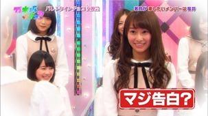 140209 Nogizaka46 – Nogizakatte Doko ep121.ts - 00044