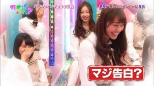 140209 Nogizaka46 – Nogizakatte Doko ep121.ts - 00048
