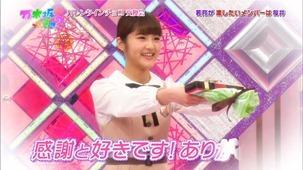 140209 Nogizaka46 – Nogizakatte Doko ep121.ts - 00049