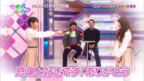 140209 Nogizaka46 – Nogizakatte Doko ep121.ts - 00050