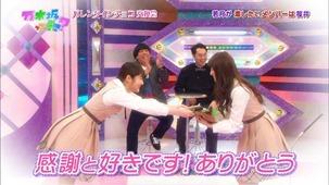 140209 Nogizaka46 – Nogizakatte Doko ep121.ts - 00052