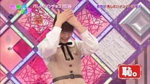 140209 Nogizaka46 – Nogizakatte Doko ep121.ts - 00066