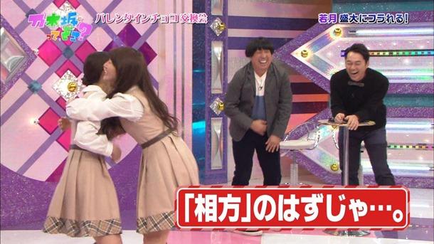 140209 Nogizaka46 – Nogizakatte Doko ep121.ts - 00084