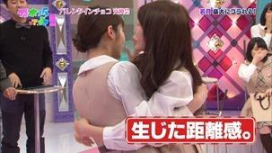 140209 Nogizaka46 – Nogizakatte Doko ep121.ts - 00091