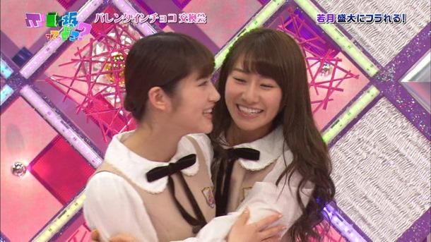 140209 Nogizaka46 – Nogizakatte Doko ep121.ts - 00095