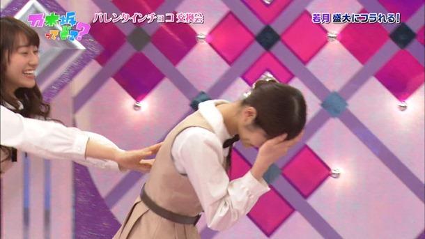 140209 Nogizaka46 – Nogizakatte Doko ep121.ts - 00098