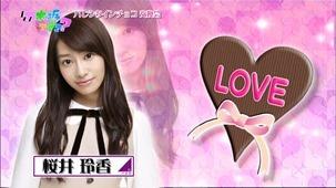 140209 Nogizaka46 – Nogizakatte Doko ep121.ts - 00102