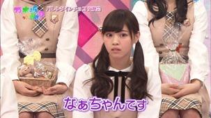 140209 Nogizaka46 – Nogizakatte Doko ep121.ts - 00104
