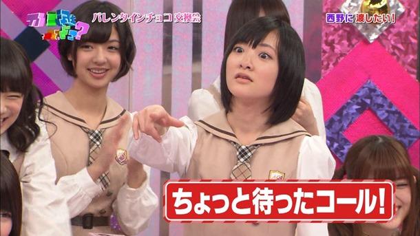 140209 Nogizaka46 – Nogizakatte Doko ep121.ts - 00112