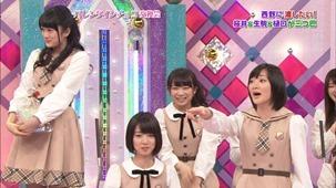 140209 Nogizaka46 – Nogizakatte Doko ep121.ts - 00114