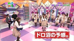 140209 Nogizaka46 – Nogizakatte Doko ep121.ts - 00119