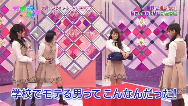 140209 Nogizaka46 – Nogizakatte Doko ep121.ts - 00122