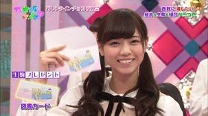 140209 Nogizaka46 – Nogizakatte Doko ep121.ts - 00169