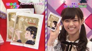 140209 Nogizaka46 – Nogizakatte Doko ep121.ts - 00175