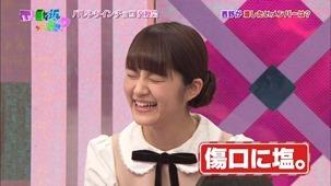 140209 Nogizaka46 – Nogizakatte Doko ep121.ts - 00187